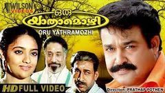 Oru Yathramozhi (1997) Malayalam Full Movie