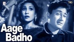 Aage Badho - आगे बढ़ो - Dev Anand, Khurshid Begum - Romantic Hit Movie - B&W