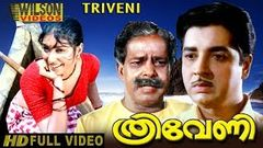 Thriveni (1970) Malayalam Full Movie | Premnazir | Sathyan |