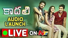 Kaadhali Telugu Movie Audio Launch | LIVE | Harish Kalyan, Sai Ronak, Pooja K Doshi