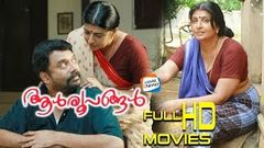 New Movie 2016 Alroopangal   New Release