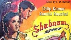 Shabnam 1964 Old Classic Hindi Full Movie | Movies Heritage