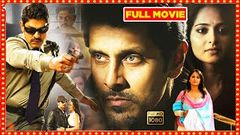 Chiyaan Vikram Recent Super Hit Full Movie | Chiyaan Vikram Latest Telugu Movies | Full Movies
