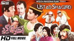 USTAD SHAGIRD FULL MOVIE - MUNAWAR ZARIF & ILYAS KASHMIRI - OFFICIAL PAKISTANI MOVIE
