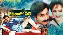 Gokulamlo Seeta Telugu Full Hd Movie | Pawan Kalyan, Raasi | Telugu Latest Videos