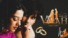 vivah | full movie | new movie 2020
