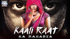 Kaali Raat Ka Rahasya 2020 New Released Full Hindi Dubbed Movie | South Indian Movies 2020