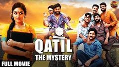 Qaatil The Mystery (2020) New Released Hindi Dubbed Full Movie | Dhyan Sreenivasan, Aju Varghese