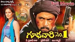 Gudachari No.1 Best Action Movie - Latest Telugu Movies
