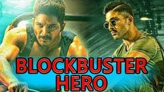 Do Ka Dum (2016) Telugu Film Dubbed Into Hindi Full Movie | Allu Arjun Prakash Raj