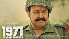 1971 beyond new releases south hindi dubbed movie 2018