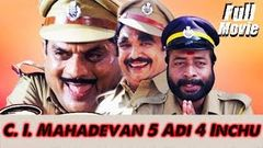 C I Mahadevan 5 Adi 4 Inchu | 2004 Malayalam Comedy Full Movie | Cochin Haneefa | Shruti