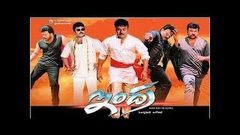Indra full HD movie | Megastar Chiranjeevi, Aarti agarvaal, Sonali bendre