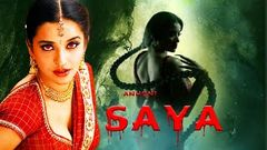 Anhoni Saya| 2020 Hindi Movie | Monalisa | Full HD 1080p