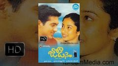 Jodi No 1 (2003) Telugu Full Movie Uday Kiran - Venya - Srija