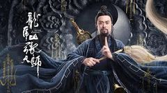 Chinese Kungfu Action Movie in Hindi Dubbed Full HD