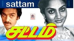 Sattam Tamil Full Movie | Kamal Haasan | Madhavi | Gangai Amaran | Pyramid Movies