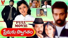 PREMAKU SWAGATHAM | TELUGU FULL MOVIE | J D CHAKRAVARTHY | SOUNDARYA | V9 VIDEOS