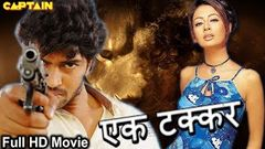 एक टककर (Ek Takkar) | HD Hindi Dubbed Action Movie | Nagasiddharta - South Action Movie