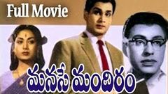 Manase Mandiram Telugu Full Length Movie ANR Savithri & Jaggaiah