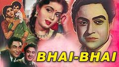 भाई भाई | Bhai Bhai 1956 Classic Family Drama Hindi Movie | Ashok Kumar, Kishore Kumar, Nirupa Roy