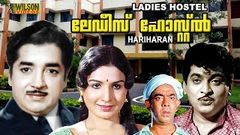Ladies Hostel (1973) Malayalam Full Movie | Nazir | Jayabharathi |