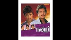 Nandri | Full Tamil Movie | Karthik Arjun Nalini
