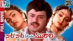 Nari Nari Naduma Murari Telugu Full Movie Video | Balakrishna | Shobana | Indian Video Guru