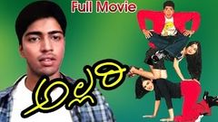 Allare Allari Telugu Full HD Movie | Allari Naresh, Venu Thottempudi | Telugu Latest Videos