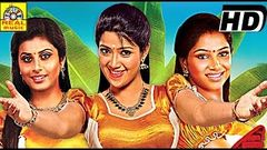 Kerala Nattilam Pengaludane |Latest Tamil Comodey Full Movie 2014 | HD