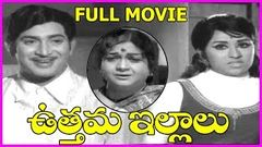 Uthama Illalu - Telugu Full Movie - Krishna, Krishna Kumari, Chandrakala
