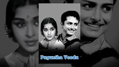 Puguntha Veedu Full Movie