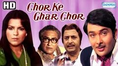 "Chor Pe Mor 1990 ""Hindi Movie Full"" Naseeruddin Shah Karan Shah Neelam"
