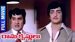 Rama Krishnulu Telugu Full Movie | NTR | ANR Telugu Super Hit Movies | Old Telugu Movies Full Length