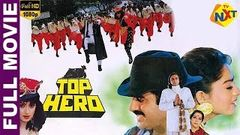 Top Hero - టాప్ హీరో Telugu Full Movie | Nandamuri Balakrishna | Soundarya | TVNXT Telugu