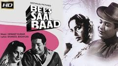 बीस साल बाद | Bees Saal Baad 1962 | Full Movie | Waheeda Rehman | 360Bollywood
