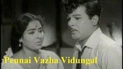 Sontham Tamil Full Movie | Muthuraman | KR Vijaya | Sivakumar | MS Viswanathan | Pyramid Movies