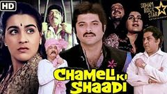Chameli Ki Shaadi Full Hindi Movie | Anil Kapoor | Amrita Singh | Bollywood Action Hindi Full Movies
