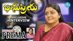 Bhanupriya Exclusive Interview With iDream Dialogue With Prema Celebration Of Life 1