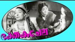 Bhaktha Kujela a Black and White Superhit Malayalam Full Movie