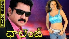 Challenge Full Movie | Suman, Abhinayashree