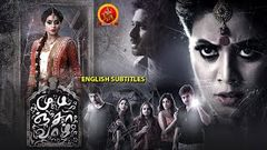 Tamil Horror Movie | Pei Irukka Illaya