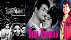 Desa Drohulu Telugu Movie | NTR, Devika, Sobhan Babu | Full Length Movie