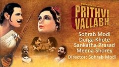 PRITHVI VALLABH (1943) Full Movie | Classic Hindi Films by MOVIES HERITAGE