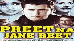 Preet Na Jane Reet (1966) Hindi Full Movie | Shammi Kapoor Saroja Devi | Hindi Classic Movies