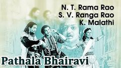 Patala Bhairavi Full Movie
