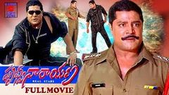 Real Star Srihari Telugu Super Hit Blockbuster Action Movie | Srihari | Telugu Cinema Zone
