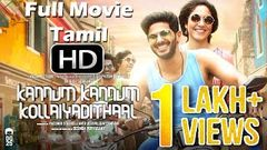 Tamil Movies Kadhal Kadhal Kadhal Full Movie Tamil Comedy Movies Tamil Super Hit Movies