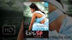 O Stree Katha B Grade Telugu Full Length Movie - Telugu Romantic Glamour Movie