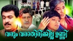 Malayalam Full Movie | Varum Varathirikilla | Ft Jagannatha Varma, Unnimary | Full Movies [HD]